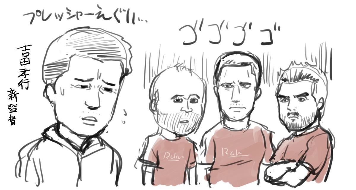 ヴィッセル神戸、吉田監督が再登板