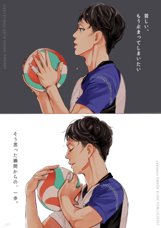 【男子バレーボール】浅野選手
