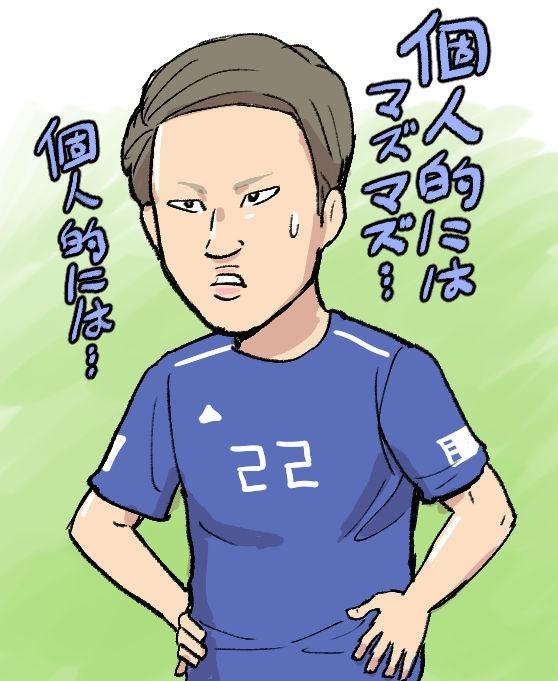 サッカー日本代表対トリニダード・トバゴは0-0で引き分け