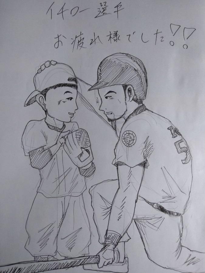 野球小僧の夢