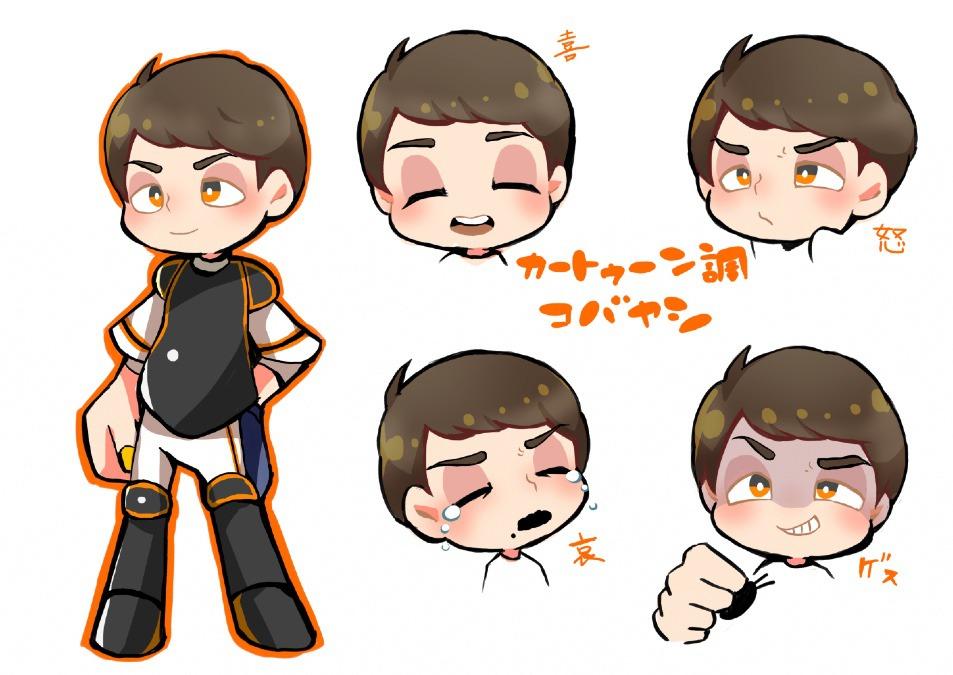 小林誠司さん