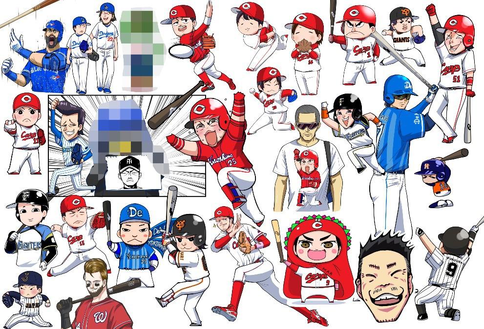 プロ野球ごちゃまぜ