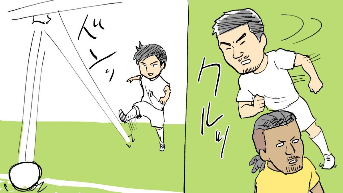 コパアメリカ日本対エクアドル1-1で引き引き分け。GL敗退…!