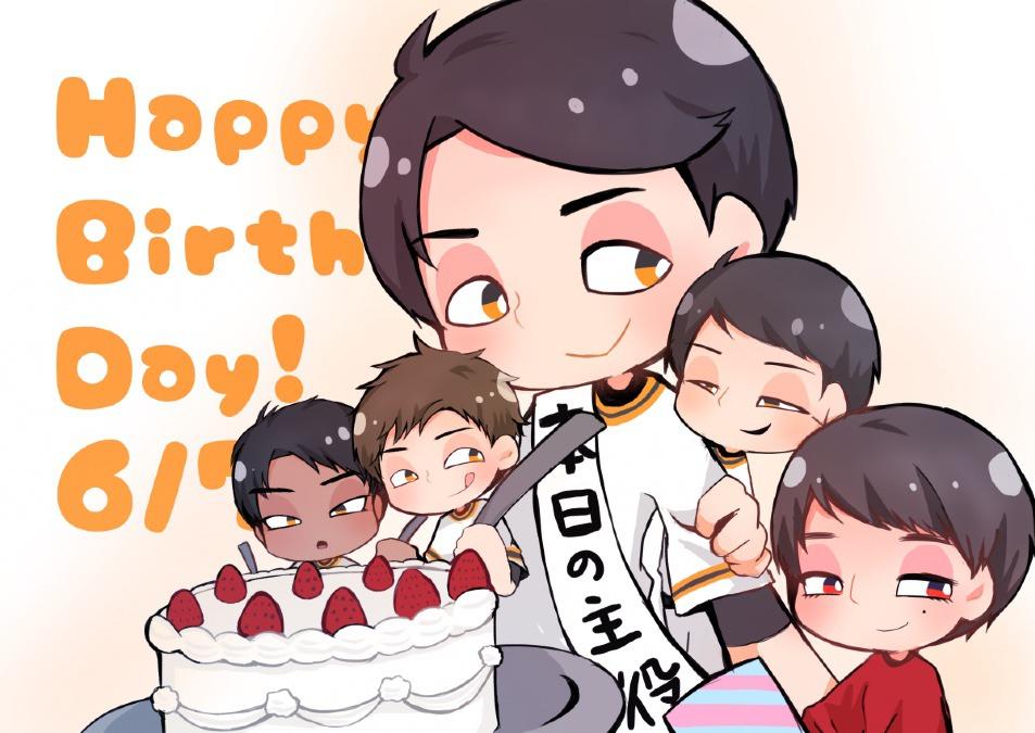 小林選手お誕生日おめでとうございます。