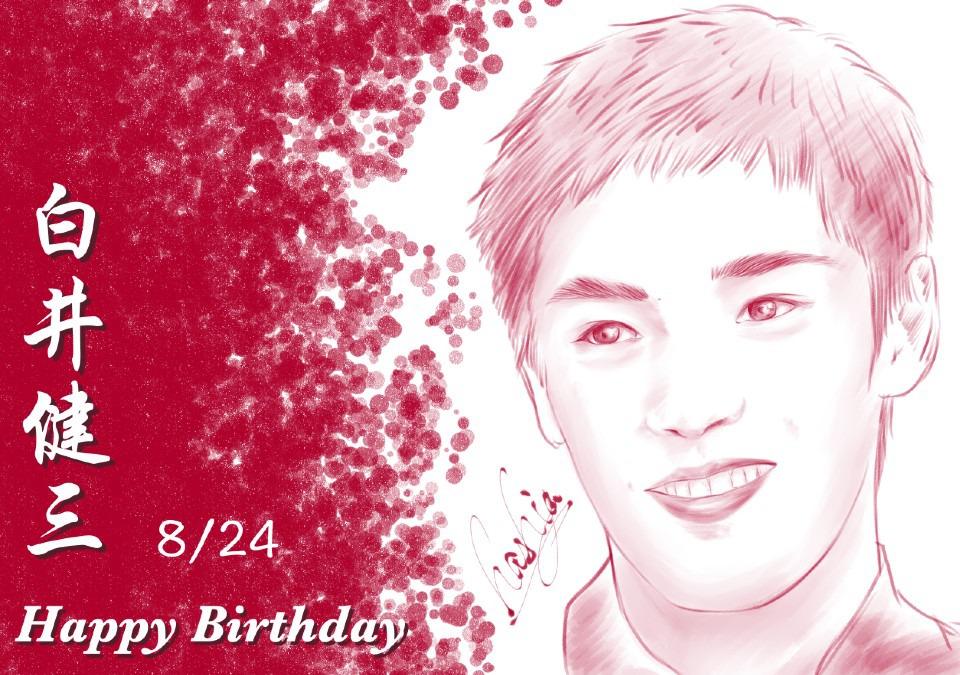 白井健三選手、お誕生日おめでとうございます!