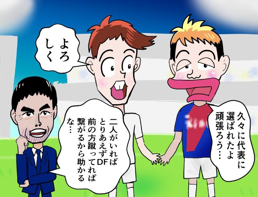 祝!代表選出永井謙佑選手