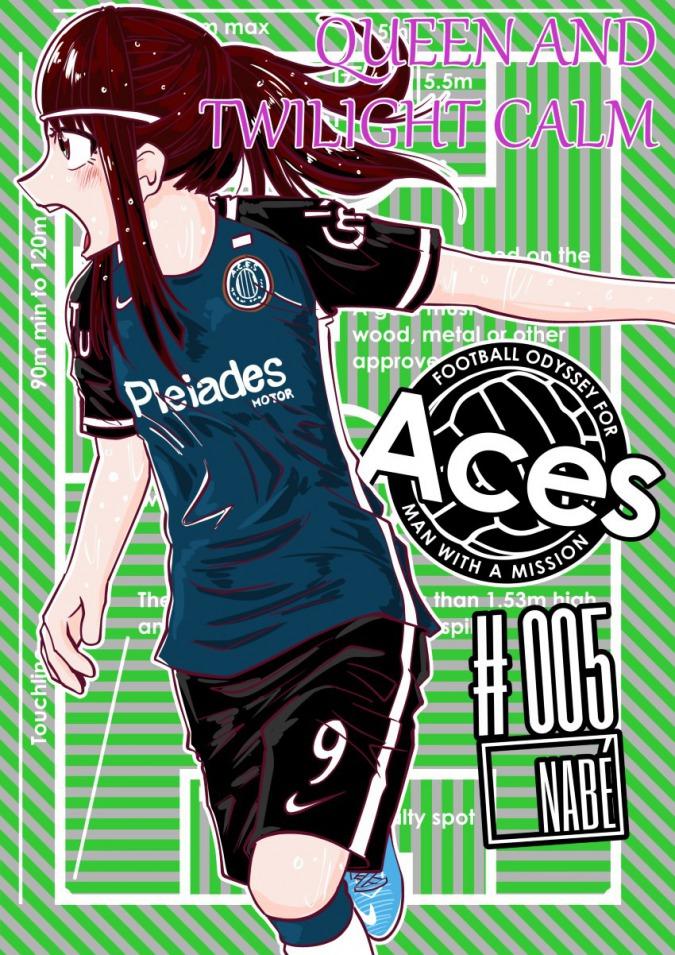Aces/エイセズ 第5話「女王と夕凪」②