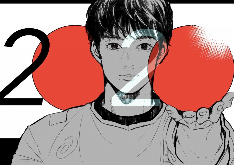 【柳田将洋選手】2020を迎え撃て