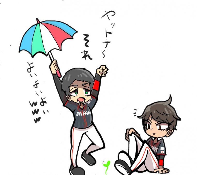 傘振り回しながら草生やすな
