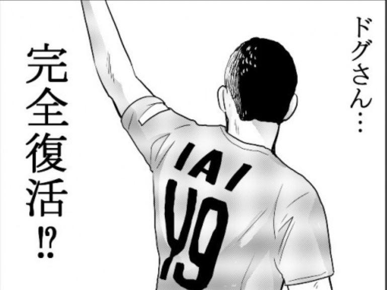 観戦ルポ漫画:2019年5月25日(土) J1 第13節 清水エスパルス vs ベガルタ仙台 IAIスタジアム