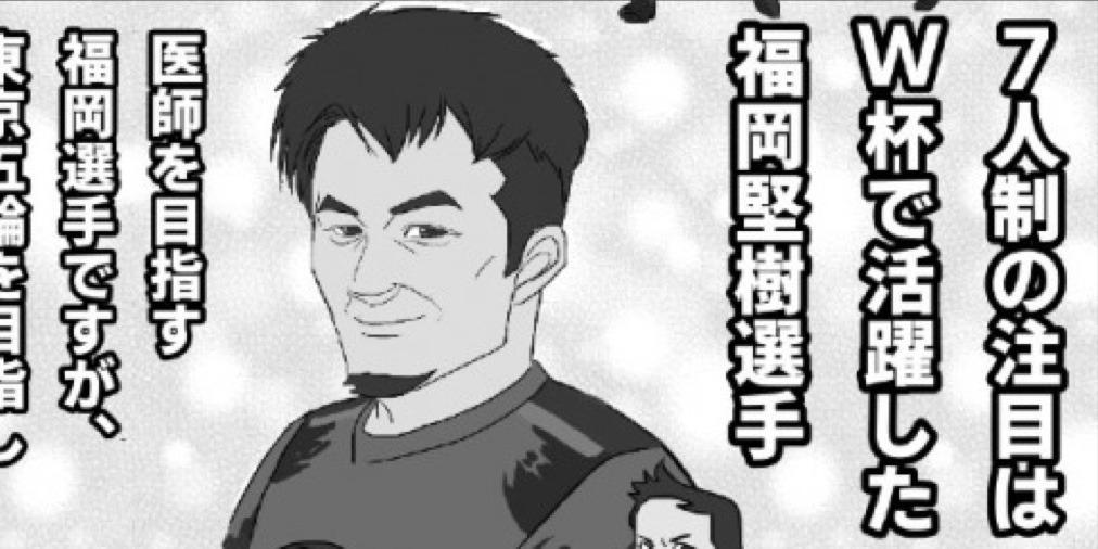 【スポマ2020】7人制ラグビー!15人制との違いを解説!!