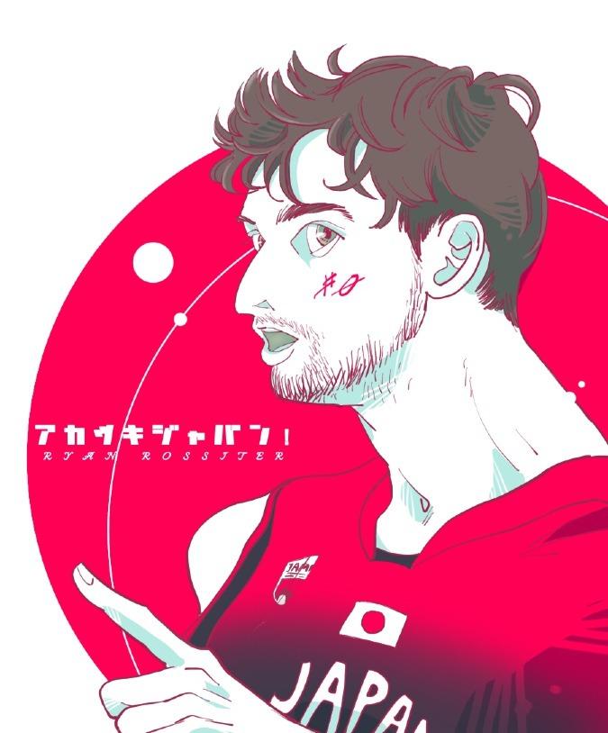 暁#0 ロシター・ライアン