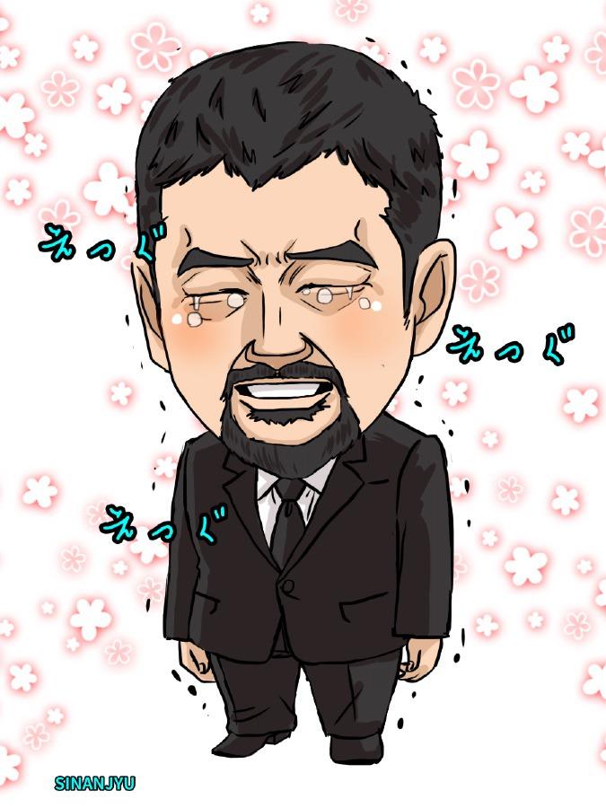 感涙の田中史朗選手