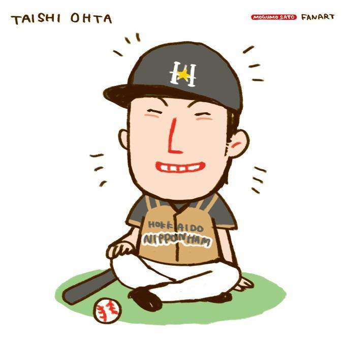 大田泰示選手の笑顔すごいかわいいよね