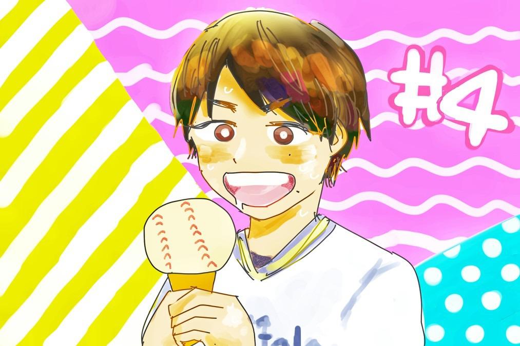野球を愛ス!!