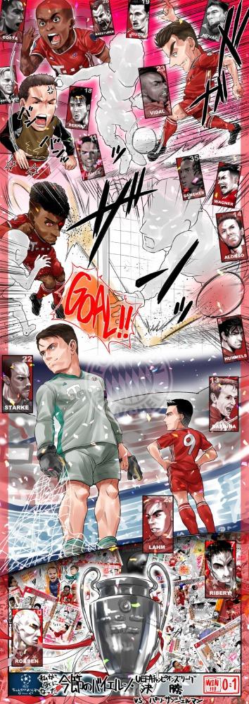 今節のバイエルン・UEFAチャンピオンズリーグ/決勝戦