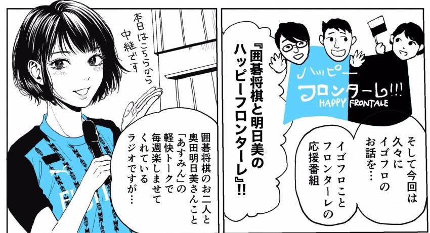 """【ほぼ週刊フロンターレ🐬】 第9話 """"油断は大敵"""""""