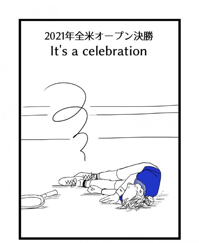 全米オープン It's a celebration