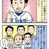 前略・浅村栄斗様オールスター編