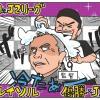 【J2リーグ】柏レイソル、J2優勝&J1昇格決定!