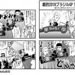 祝!ホンダPU1・2フィニッシュ