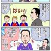 J1優勝決定戦!