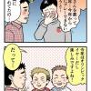 秋山翔吾、米大リーグレッズと契約