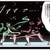 """【スポマ2020】現代に生きる騎士道・""""フェンシング"""" ルールは?見どころは?注目選手は? マンガで解説!"""