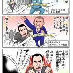 FC東京 三度目の正直・・・