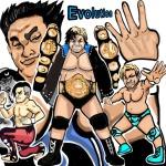 Evolution(全日本プロレス)