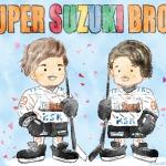 20210110の得点選手/鈴木兄弟/ICEBUCKS
